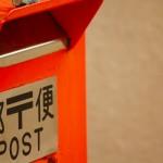 郵便局のLINE公式アカウント『ぽすくま』と子供の写真があれば、小一時間は遊べる件!