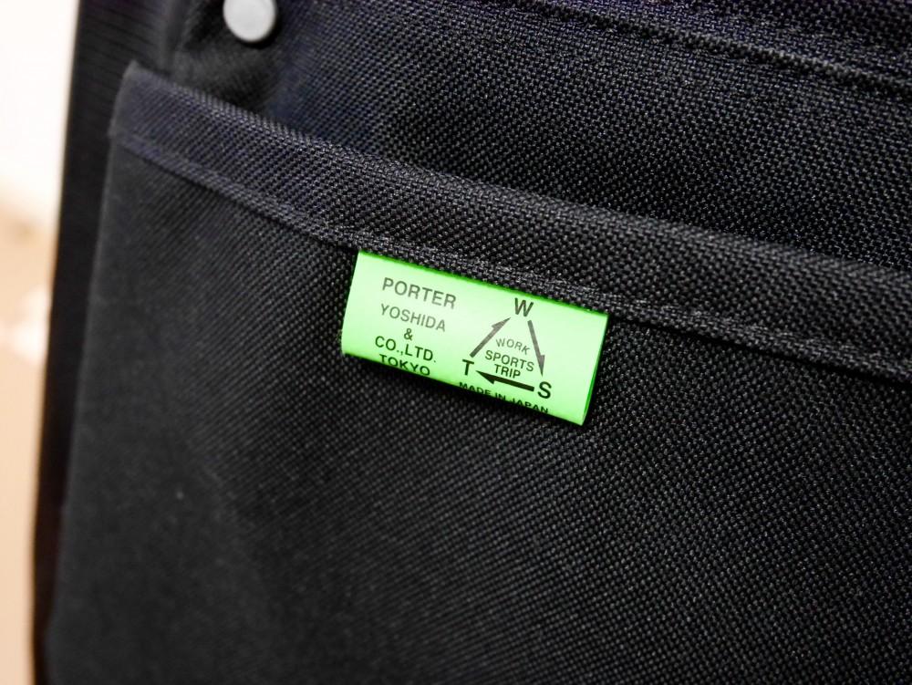 【ママ兼用OK】ファザーズバッグにはポーターのリュックがおすすめだったという話