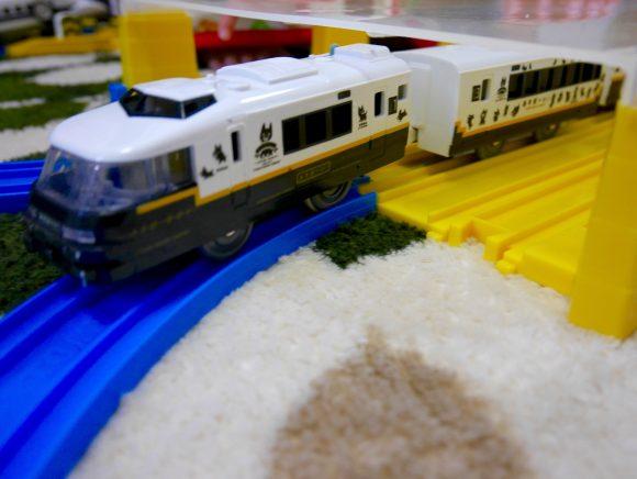 traincase3