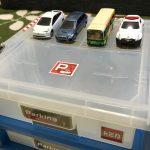 【トミカ収納】トミカパーキングケース24は遊べるし片付けにも便利でおすすめ!!