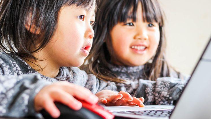 【3歳から】幼児におすすめのプログラミングを学べる知育玩具はこれ!